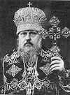 Завещание Патриарха Пимена