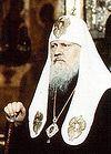О последних днях земной жизни Святейшего Патриарха Московского и всея Руси Пимена