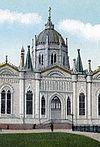 Вознесенский женский монастырь в Кремле