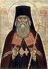Святитель Игнатий (Брянчанинов) о значении Евхаристии в спасении человека. Часть 1