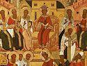 Слово в Неделю 7-ю по Пасхе, святых отцев I Вселенского Собора