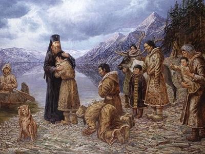 Миссионерские записки. Часть 1