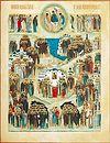 Слово в Неделю Всех святых, в земле Российской просиявших (1000-летие Крещения Руси)