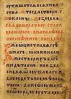 Церковнославянский язык – это наш язык для беседы с Богом