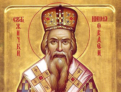 Bishop Nikolai Velimirovich Serbia's New Chrysostom