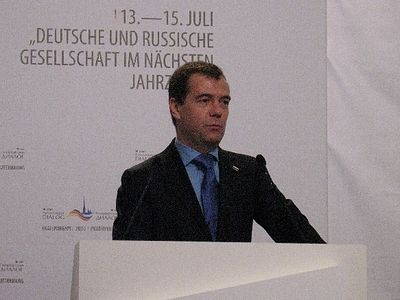 President Dmitry Medvedev Underscores Importance of Christian Roots in Russian-German Relations