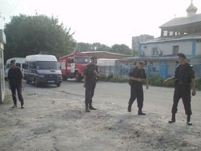 Nine Wounded in Explosion in Ukraine Church