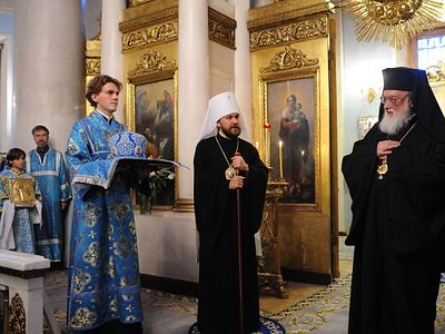 "Metropolitan Kallistos of Diokleia and Hieromonk Gabriel (Bunge) concelebrate All-Night Vigil with Metropolitan Hilarion of Volokolamsk at the church of ""Joy of All Who Sorrow"" Icon of the Mother of God"