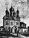 Сретенский ставропигиальный необщежительный мужской монастырь