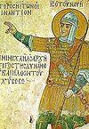 Священное Писание о войне и воинском служении
