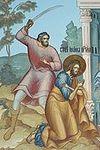 Слово на Усекновение главы Крестителя Господня Иоанна
