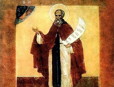 The Life of the Venerable Joseph of Volokolamsk