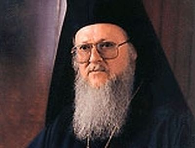 Ecumenical Patriach Vartholomeos' Statement on Liturgy attempt at Hagia Sophia