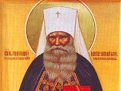 The Life of Metropolitan Nicholas of Alma-Ata and Kazakhstan, Confessor