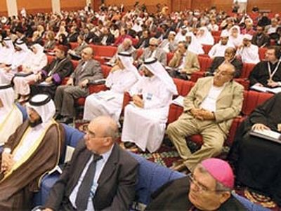8th International Conference on Interreligious Dialogue tales place in the capital of Qatar