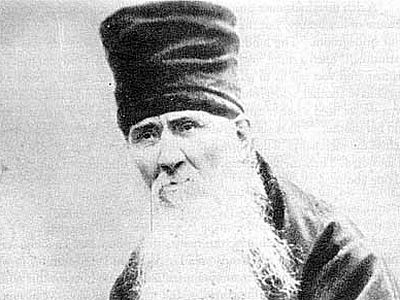 The Life of St. Ambrose of Optina