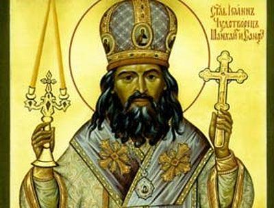 Всеправославный епископ