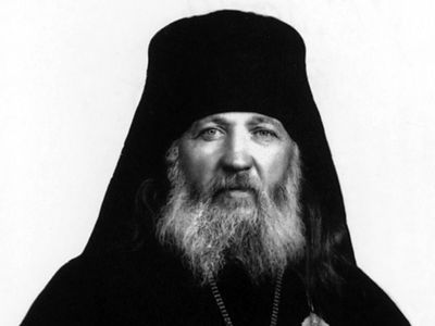 Archbishop Joasaph (Skorodumov) of Canada and Argentina (+ 1955)