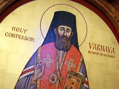 Serbian church to honor Gary-born St. Varnava