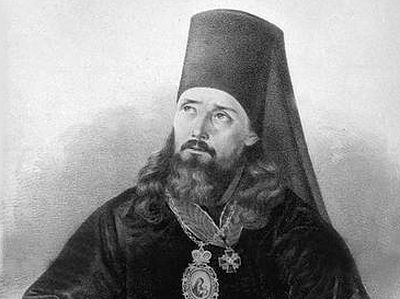 St. Innocent of Alaska, Metropolitan of Moscow