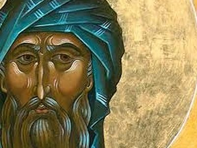 St. John of Damascus (Damascene)