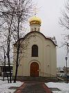 Церковь Николая Чудотворца в Коломягах (Санкт-Петербург)