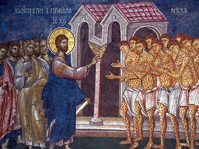 Twenty-ninth Sunday after PentecostThe Healing of the Ten Lepers