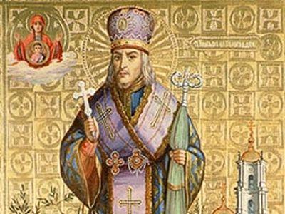Saint Joasaph of Belgorod