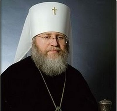 The Nativity Epistle of His Eminence Metropolitan Hilarion of Eastern America and New York, First Hierarch of the Russian Church Abroad