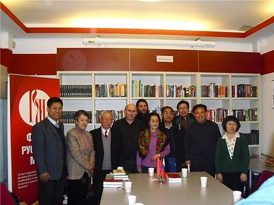 Volume on the History of the Russian Ecclesiastical Mission in China presented to Beijing university
