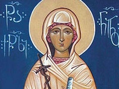 The Maiden Apostle