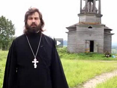 Восстановление деревянных храмов Русского Севера