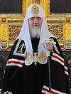 Слово Предстоятеля Русской Церкви на вечерне с чином прощения в Храме Христа Спасителя