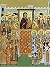 Краткое приветствие в Неделю 1-ю Великого поста, Торжества Православия