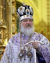 Слово Святейшего Патриарха Кирилла в неделю Торжества Православия 21 февраля 2010 г.
