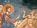 Евангелие о бессилии неверия и силе веры