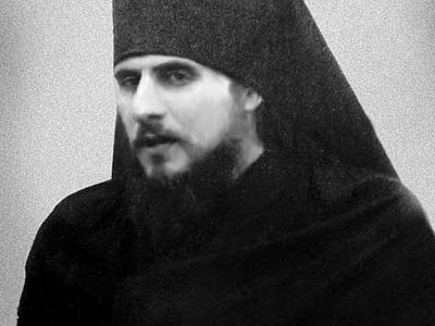 The Inner World of Hieromonk Vasily of Optina