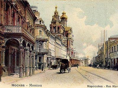 Воспоминания. Прежняя Москва. Война