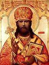 Слово в день памяти священномученика Илариона