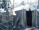 О разрушении палаточного храма в Киеве