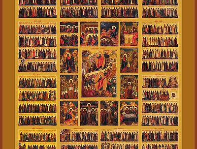 Synaxarion for the Sunday of All Saints