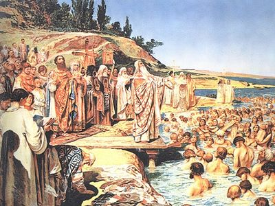 The Baptism of Rus' and the Legacy to the Russian People of Holy Prince Vladimir