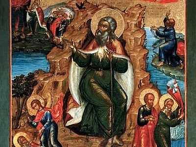 Homily on the Day of the Holy Prophet Elias