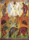 Заметки по иконографии Преображения Господня