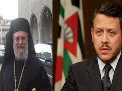 Cyprus Archbishop seeks the intervention of the King of Jordan