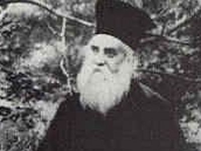 Writings of Saint Nectarios of Aegina