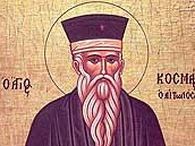 Жизнь и труды святого Космы Этолийского. Часть 1