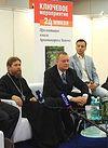 В мире Божием. <BR>Книга «Несвятые святые» на XXIV-й Московской международной книжной выставке-ярмарке