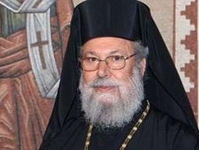 Архиепископ Кипра Хризостом II обратился за поддержкой к Каталикосу-Патриарху Всея Грузии