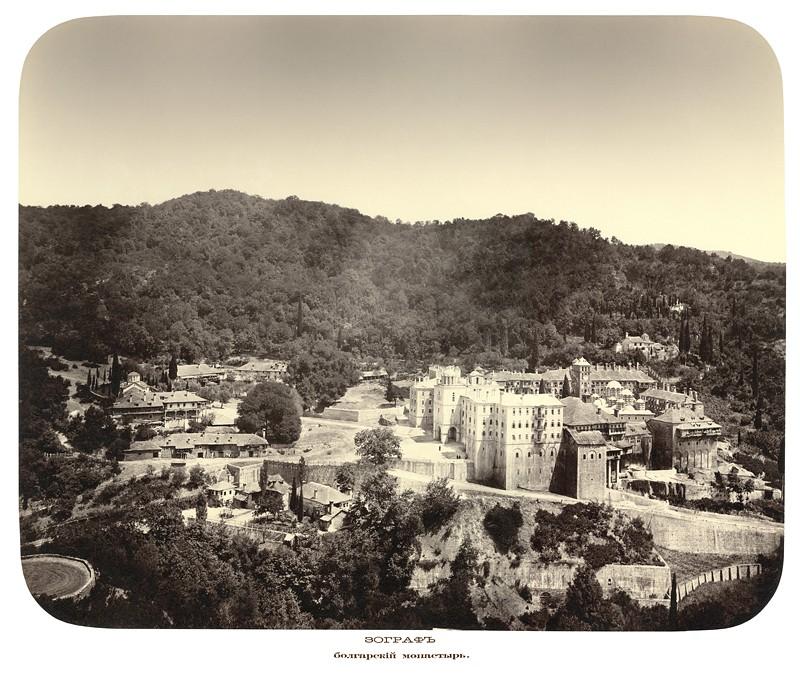 Зограф. Болгарский монастырь